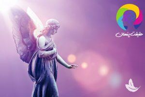 آشنایی با فرشتگان